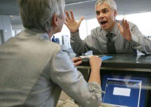 Дело о взыскании денежных средств с банка