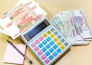 Дело о взыскании с ПАО «Сбербанк» сумму навязанной страховки