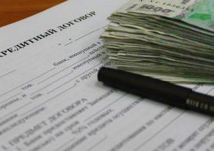 Дело о взыскании с ПАО «Сбербанк» суммы навязанной страховки
