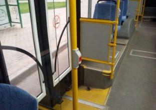 Дело о получении компенсации морального вреда с автобусного депо