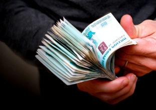 Дело о взыскании денежных средств с заемщика