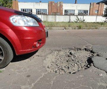 Попали в яму на дороге в Красноярске! мы поможем!