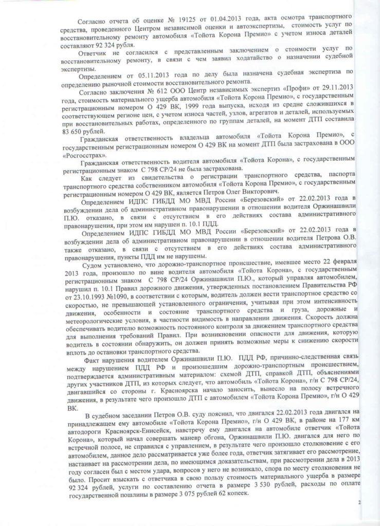 spor-dtp1