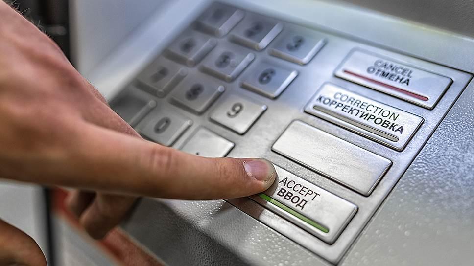 Прокуроры могут получить доступ к банковской тайне