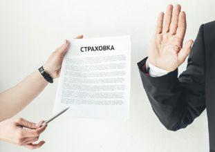 Дело о взыскании с ПАО Банк ВТБ сумму страховки за предоставленный кредит