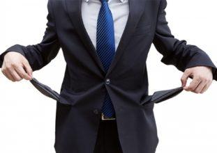 Дело о признании должника банкротом