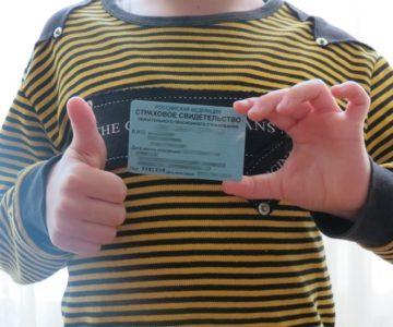 Оформление документов на ребенка в один клик