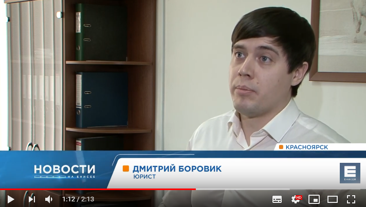 Снос дома в Покровке Красноярск