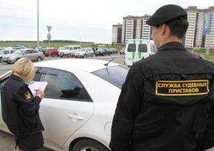 Дело о запрете регистрационных действий наавтомобиль.